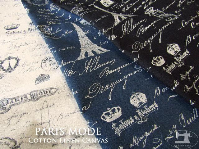 お買い得! 【コットンリネンキャンバス】 『 PARIS MODE◇パリス モード 』