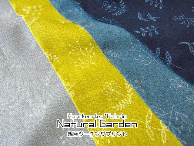 【綿麻シーチングプリント】 Handworks*Fabric 『 ナチュアル ガーデン 』