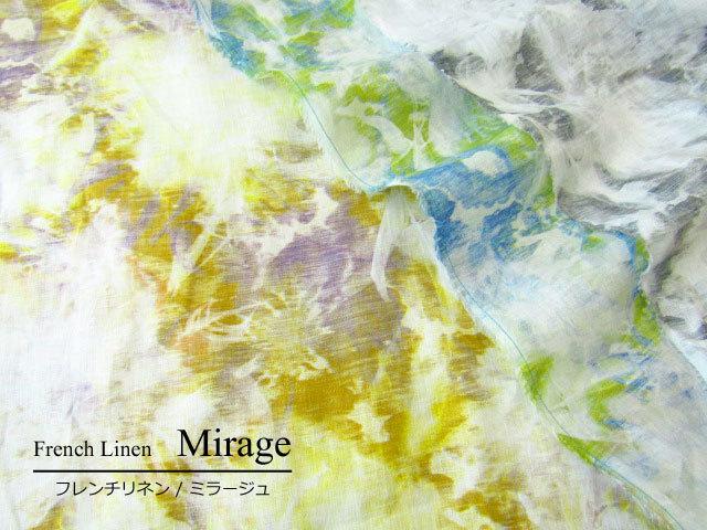 【リネン100%】 フレンチリネン 『 Mirage*ミラージュ 』