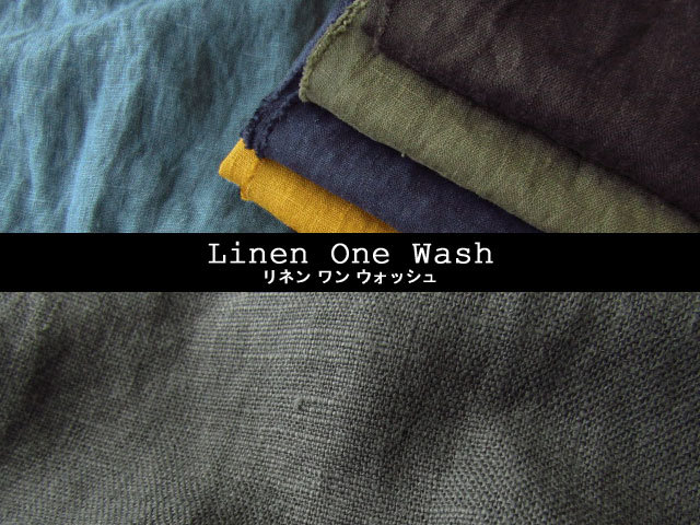 【 リネン100% 】 Linen One Wash *リネン ワン ウォッシュ加工