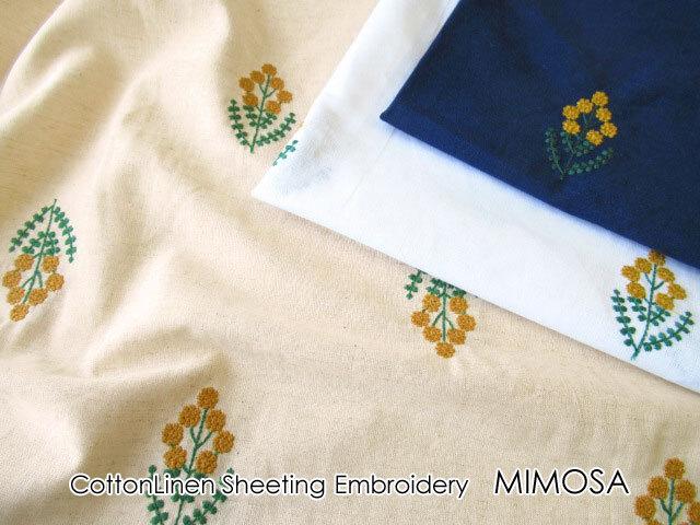 【コットンリネンシーチング刺繍 】 MIMOSA-ミモザ-