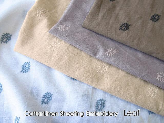 【コットンリネンシーチング刺繍 】 Leaf-リーフ-