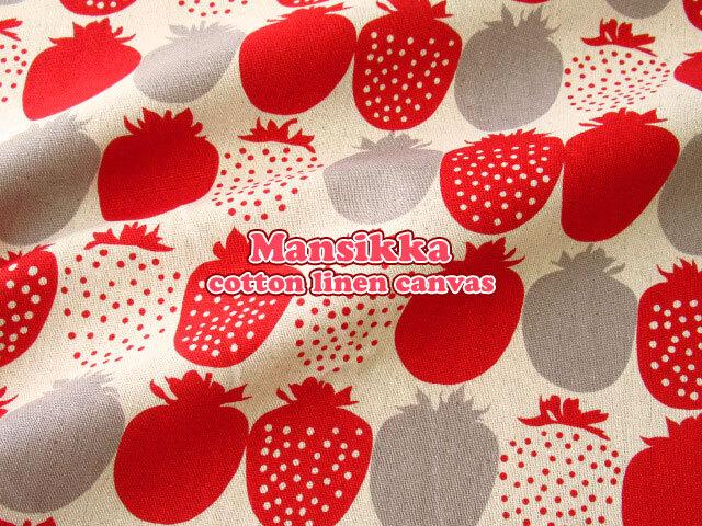 【コットンリネンキャンバス  】 Mansikka [マンシッカ] ナチュラル(カス残し)×レッド