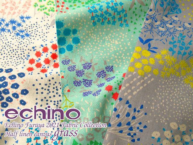 【コットンリネンキャンバス  】 echino 2021 『grass』(グラス)