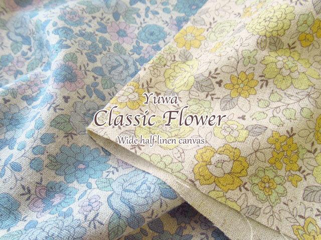 【W幅ハーフリネンキャンバス  】Classic Flower**クラシックフラワー**