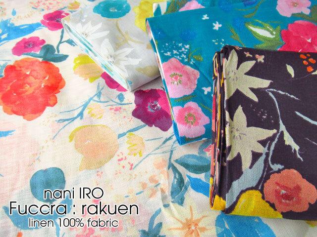 【薄手リネン100%ファブリック】 nani IRO(ナニイロ) Fuccra : rakuen -フラック ラクエン-