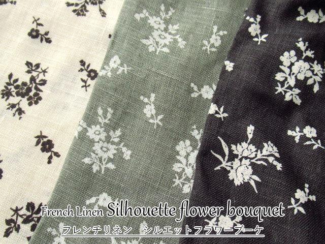 【リネン100%】 フレンチリネン 『Silhouette flower bouquet*シルエットフラワーブーケ』