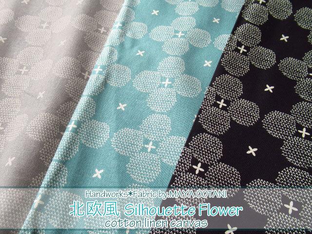 【綿麻キャンバス】 Handworks Fabric by.MAYA OOTANI 『北欧風シルエットフラワー』