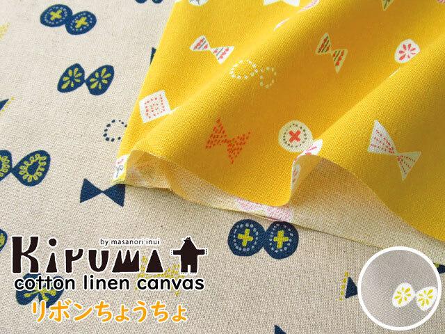 【綿麻キャンバス】 リボンちょうちょ -KIRUMA(キルマ)- by masanori inui