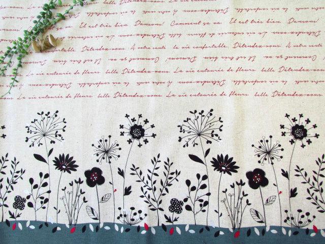 【コットンリネンキャンバス】 LECIEN ルシアン ≪ LECRE Collection ≫ ◆ Flower Message (フラワーメッセージ) ◆
