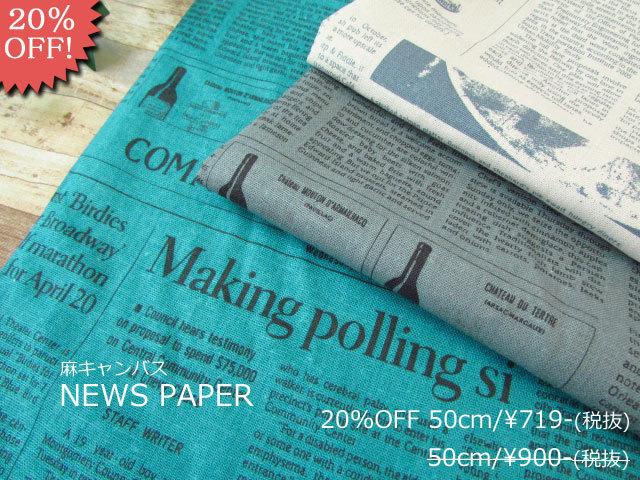 30%OFF!【麻キャンバス】 *NEWS PAPER(ニュース ペーパー)*