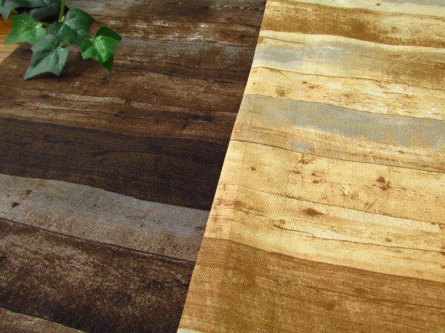 【10番オックス】 * Real Wood Wall (リアル ウッド ウォール) *