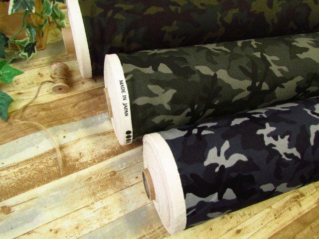 【コットン 11号ハンプ】『 Basic ◇ Camouflage 』(ベーシック カモフラージュ)