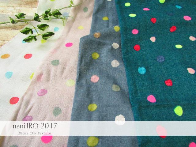 【ふんわりWガーゼ】  nani IRO 2017 『 colorful POCHO 』