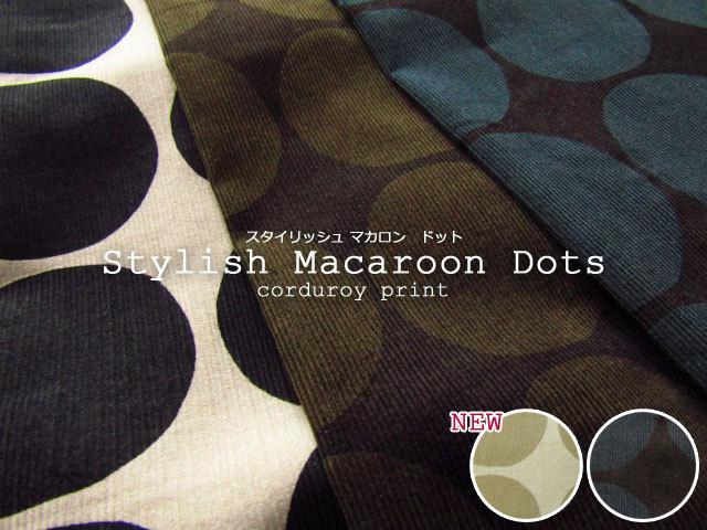 新色2色追加!4回目の再入荷!【シャツコールプリント】 『 Stylish Macaroon Dots( スタイリッシュ マカロン ドット ) 』