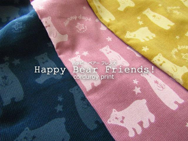 20%OFF!【シャツコールプリント】 『 Happy Bear Friends!(ハッピー ベアー フレンズ) 』
