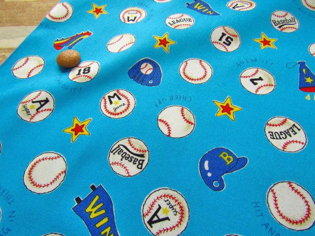 【約55cm幅×約50cmカット*ミニカットクロス】『ベースボール☆スター♪』ターコイズ【コットン オックス】