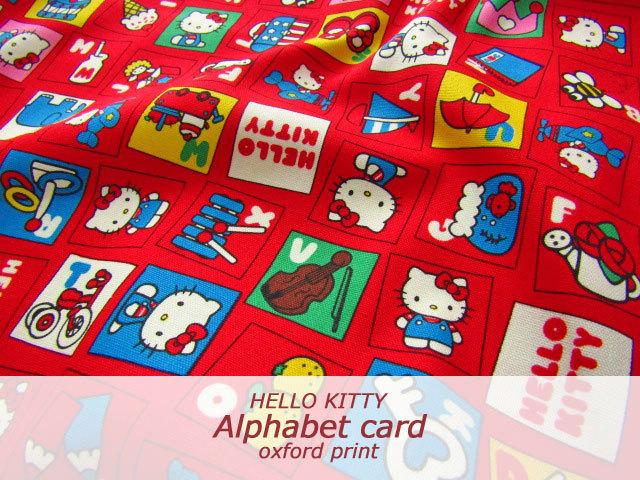 【コットン オックス】 ≪ハローキティ≫『 アルファベット カード 』 レッド