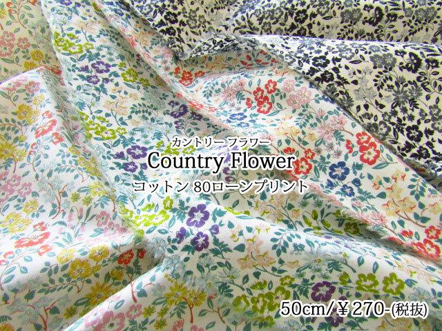 お買い得! 【コットン 80ローン】 *Country Flower(カントリー フラワー)*