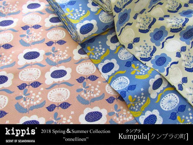 Kippis(キッピス) 2018SS*onnelinen(オンネリネン) 『 Kumpula(クンプラ)*クンプラの町 』 【コットン オックス】