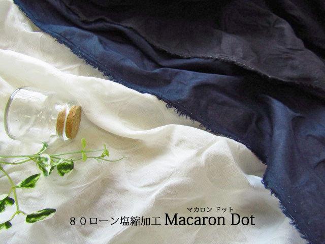 【 コットン 80ローン塩縮加工 】 マカロン ドット