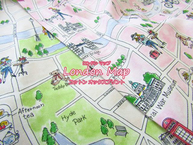 【コットン オックスプリント】 ロンドン マップ