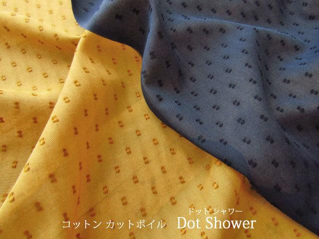 【コットン カットボイル】 ドット シャワー