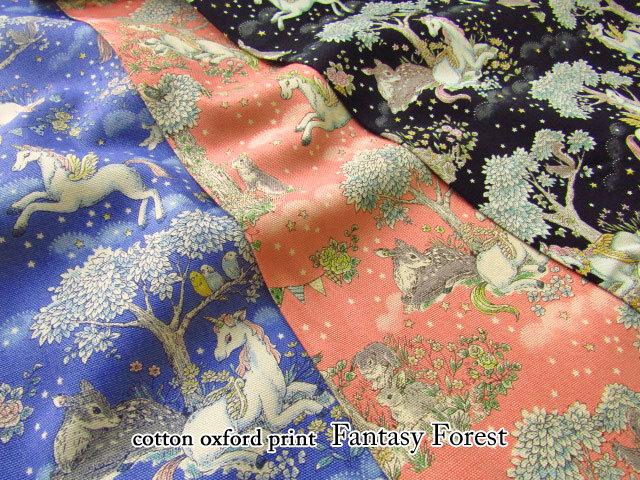 【コットン オックスプリント】 Fantasy Forest ( ファンタジー◇フォレスト♪ )