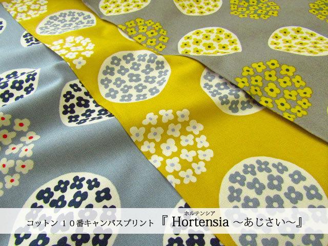 【コットン 10番キャンバスプリント】 Hortensia [ ホルテンシア ] ~ あじさい ~