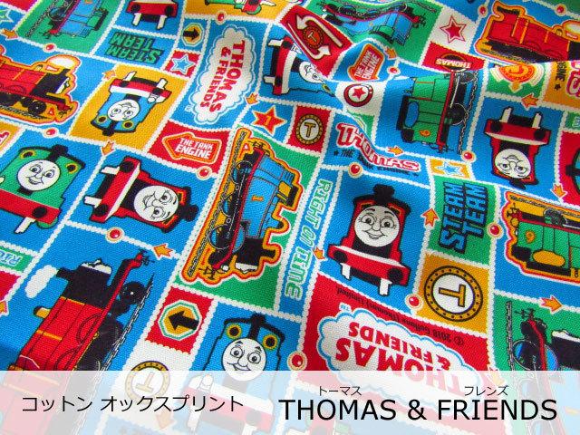 【コットン オックス】 機関車トーマス 『 THOMAS  & FRIENDS 』 ターコイズブルー