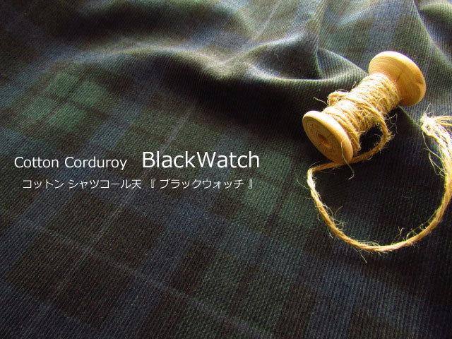 【コットン シャツコールプリント】 『Black Watch ( ブラック ウォッチ ) 』