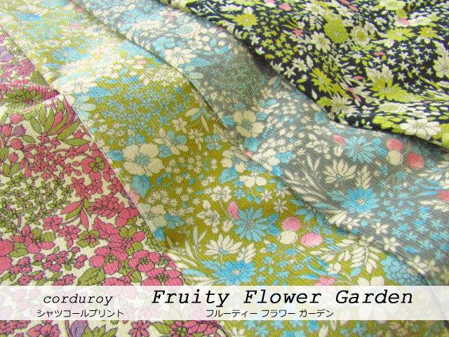 【シャツコールプリント】 『 Fruity Flower Garden ( フルーティー フラワー ガーデン ) 』