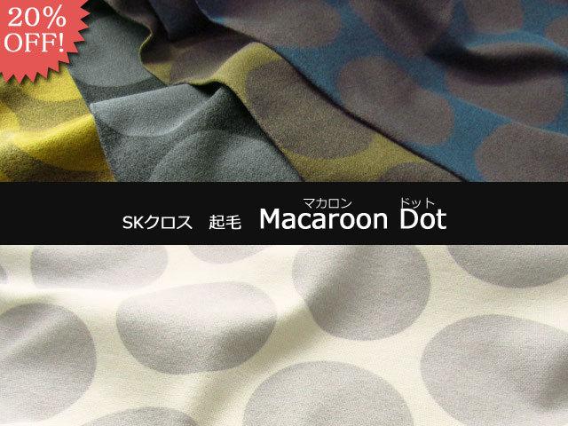 20%OFF!【SKクロス】 起毛  『 マカロン ◇ ドット ♪ 』