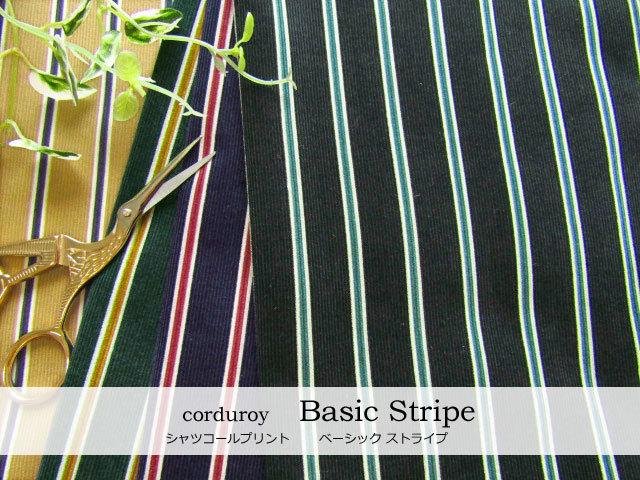【シャツコールプリント】 『 Basic Stripe ( ベーシック ◇ ストライプ ) 』
