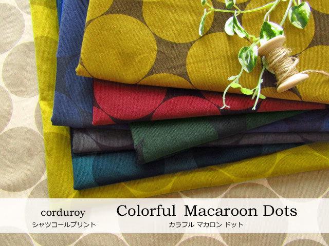 【シャツコールプリント】 『 Colorful Macaroon Dots ( カラフル マカロン ドット ) 』