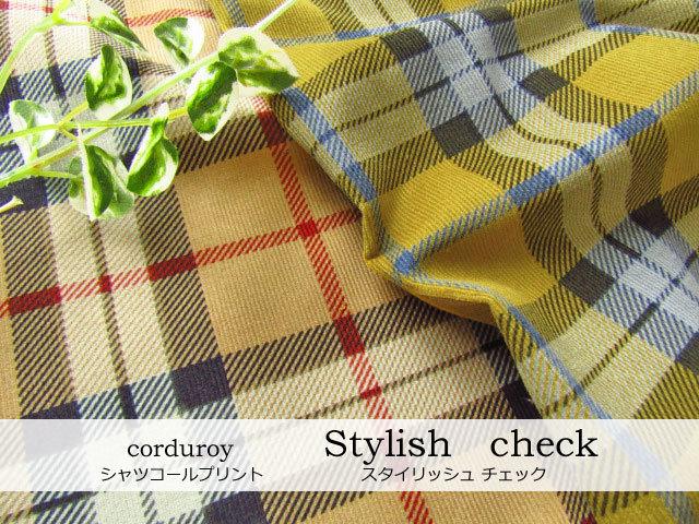 【コットン シャツコールプリント】 『 Stylish check ( スタイリッシュ チェック ) 』