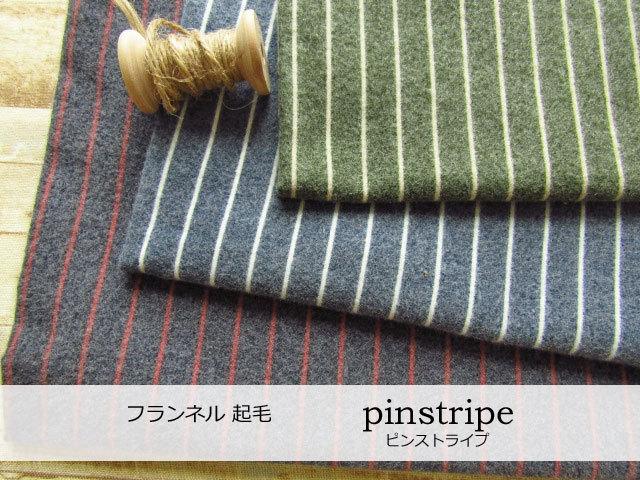 【フランネル起毛】  pin stripe ( ピンストライプ )