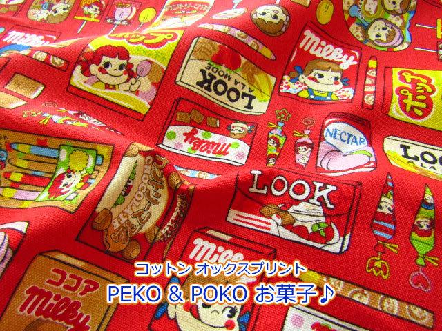 【コットン オックス】 ≪PEKO&POKO≫『 お菓子♪ 』 レッド