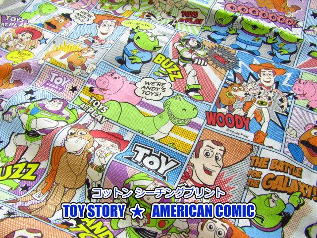 【コットン シーチング】 ≪Disney/Pixar(ディズニー/ピクサー)≫ 『TOYSTORY☆アメリカンコミック 』 カラフル