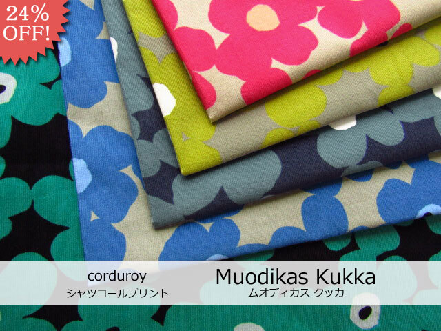 24%OFF!【コットン シャツコールプリント】 『 Muodikas Kukka ( ムオディカス クッカ ) 』
