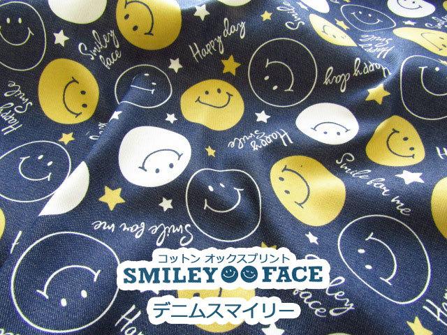 【T/Cツイルプリント】 SMILEY FACE 2019☆ 『 デニムスマイリー 』 ネイビー