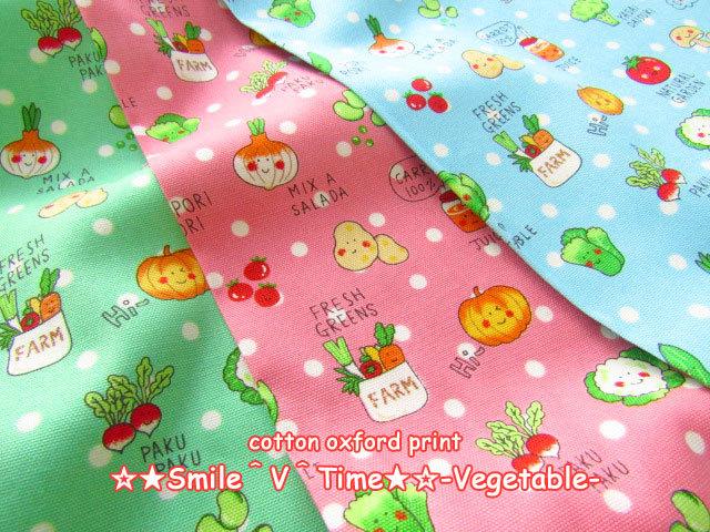 【コットン オックス】 ☆★Smile^v^Time★☆vegetable(スマイルタイム/ベジタブル)