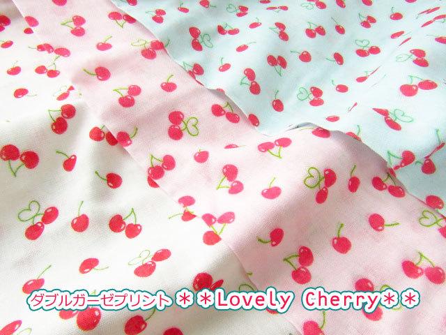 【ふんわり ダブルガーゼプリント】 『**Lovely Cherry(ラブリーチェリー)**』