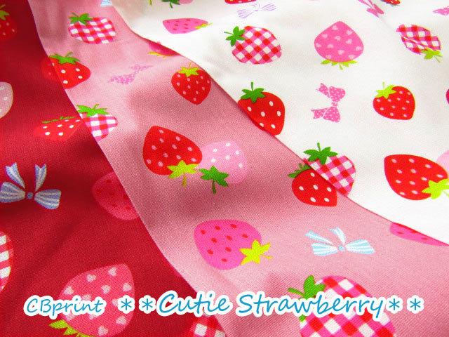 【CBプリント】**Cutie Strawberry(キューティー ストロベリー)**