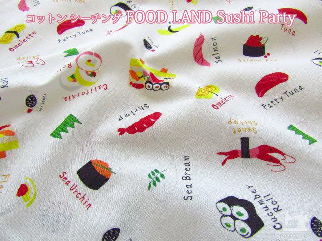お買い得!【コットン シーチングプリント】 FOOD LAND 『 Sushi Party 』 オフホワイト