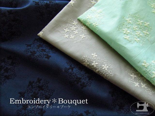 お買い得!Embroidery*Bouquet(エンブロイダリー*ブーケ)