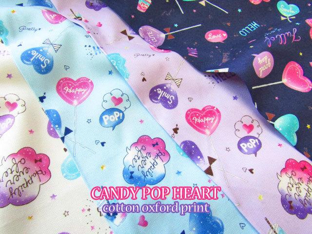 【コットン オックス】 CANDY POP HEART*キャンディ☆ポップハート♪