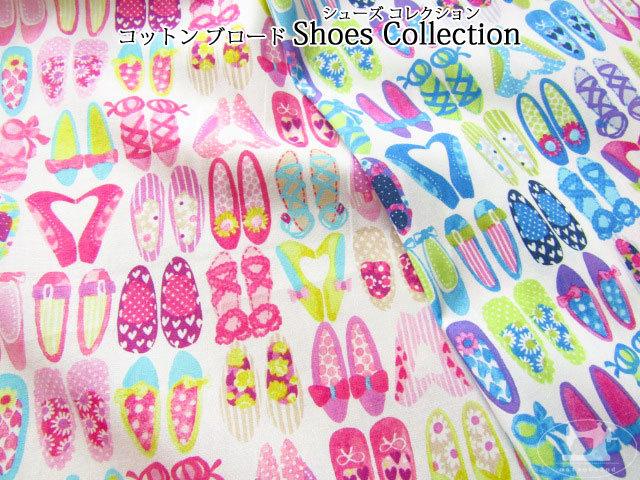 お買い得!【コットン ブロードプリント】 『 Shoes◇Collection (シューズコレクション)』