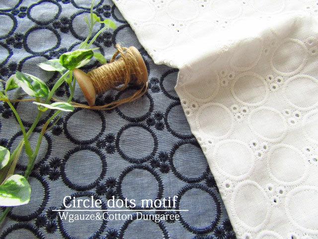 【コットン/Wガーゼ&ダンガリー】 『 Circle dots motif*サークルドット モチーフ 』 【レース刺繍ファブリック】