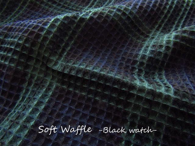 【コットン】 Soft Waffle (やわらか♪ワッフル☆)-ブラック ウォッチ-